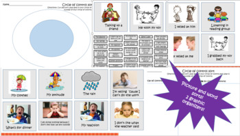 Circle of Control MEGA Bundle- Task cards, sorts and full 5e lesson w/ materials