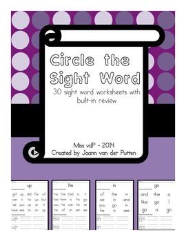 Circle the Sight Word (30 Sight Word Worksheets)