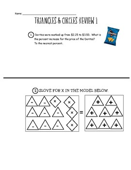 Circles and Triangles Test and Reviews (grade 7)