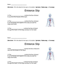 Circulation Entrance/Exit Slip