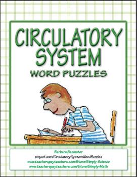 Circulatory System Puzzles ★ FREEBIE ★