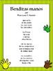 Circulo de poesía- Francisco X Alarcón