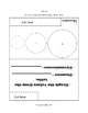 Circumference, Diameter, and Pi Relationships INB TEKS 7.5B