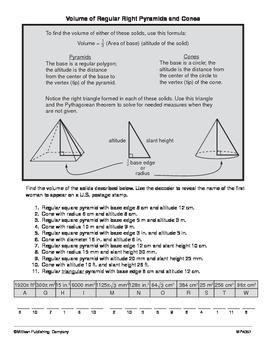 Circumference & Volume 2 (CCSS HSG-GMD.A.1, 2, 3)