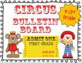 Back to School Circus Bulletin Board (UPDATED for 2020-2021 school year)
