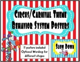 Circus-Carnival Theme Classroom Behavior Posters
