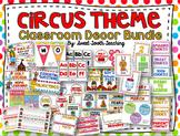 Circus Classroom Decor