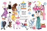 Watercolor Circus Clipart