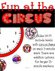 Circus Clock Decor: For Your Under the Big Top Themed Classroom