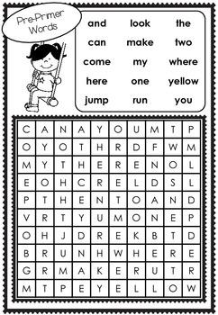 Circus Fun Sight Word Searches