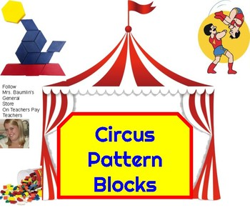 Circus Pattern Block Task Cards