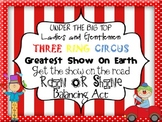 Circus Poster - Freebie