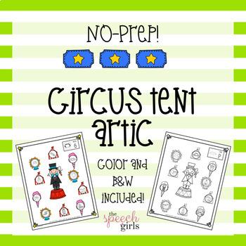 Circus Tent Artic {NO PREP}