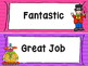 Circus Theme Behavior Clip Chart