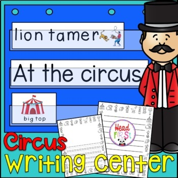 Circus Theme Pocket Chart Words