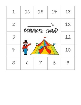 Circus Themed Behavior BUNDLE
