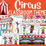 Circus Themed Classroom Decor (Mega Pack!)
