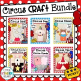 Circus Themed Mega Craft Bundle