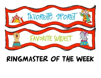 Circus Themed Student of the Week