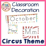 Circus themed classroom decoration kit