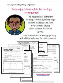 Technology Writing Prompts: Grades 3-12 (Complete Pack)