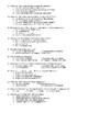 Citizen Kane script/movie test