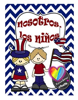 """Citizenship/Constitution Day """"Nosotros, los niños"""""""