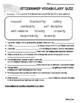 Citizenship Vocabulary Cards, Citizenship Quiz and Word Se
