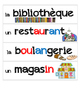City - French Vocabulary Word Flashcards