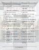 City versus Country Living Sentence Match Ups Worksheet