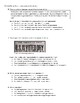 Civics Unit 5 Test - The Constitution