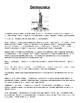 Civics United States Article Packet
