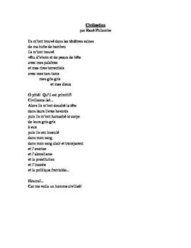 Civilisation poem by Rene Philombe