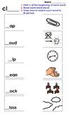 Cl Blend Matching Worksheet