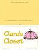 Clara's Closet