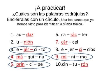 Clasificacion de palabras 1: Palabras esdrujulas