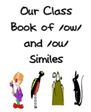 Class Book Template (Similes, /ou/ & /ow/ words), Common Core Aligned, 3rd grade