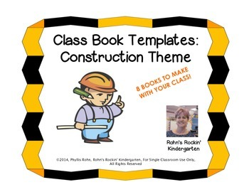 Class Book Templates: Construction Theme