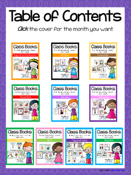Class Books for the Year {BUNDLE}