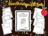 Class Christmas ABC Book