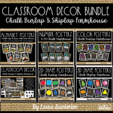 Farmhouse Classroom Decor Bundle Chalk Burlap & Shiplap Theme