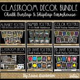 Class Decor Bundle Chalk Burlap & Shiplap Theme