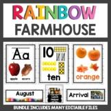 Farmhouse Class Decor Bundle