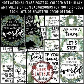 Motivational Quote Posters- Vintage Farmhouse Classroom Decor Back to School