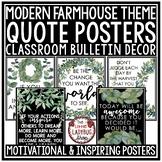 Farmhouse Decor Motivational Posters Farmhouse Class Decor Growth Mindset Poster