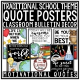 Inspirational Quote Posters- Back to School Bulletin Board