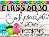 Class Dojo Behavior Celebration