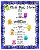 Class Dojo Editable Reward Posters