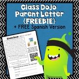 Class Dojo Parent Letter FREEBIE + Spanish Version