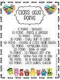 Class Dojo Point Menus - Individual and Classroom Rewards